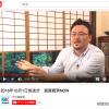 びわこ放送様の番組「滋賀経済NOW」にて当社の取り組みを取り上げていただきました.