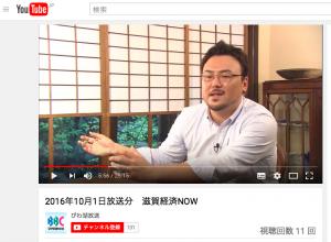 bbcshigakeizainow
